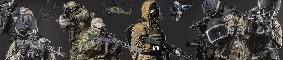 Soviet Power - Russian Uniforms, Hats, Tactical Gear