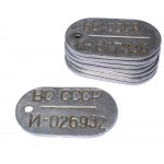 USSR Army Soviet dog tag - Armed Forces BC - VS