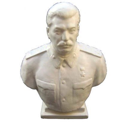 Bust of the Soviet leader Stalin (aka Joseph Vissarionovich Jughashvili)