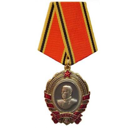 "Rare special USSR award ""Order of Stalin"""