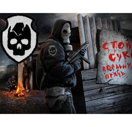 Bordado STALKER bandidos patch 107 Acosador