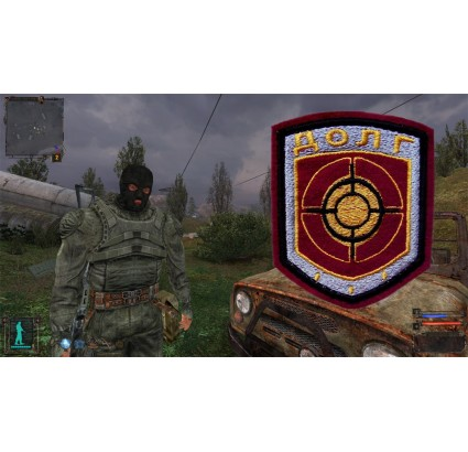 Patch devoir de STALKER 109