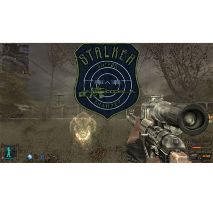 Stalker Sniper Rifle SVD Handmade Patch #2