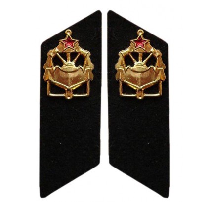 Russian Army ENGINEER TROOPS army collar tabs