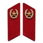 Russische Armee Infanteristen Militärkragenspiegel
