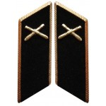 Russian Army ARTILLERY TROOPS PARADE Collar tabs