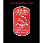 """Dog tag russo """"Uguaglianza, Libertà, Fratellanza"""""""
