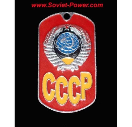 """CCCP"" Metal Dog Tag with USSR Arms"