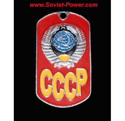 """Metallo Dog Tag """"CCCP"""" con le armi URSS"""