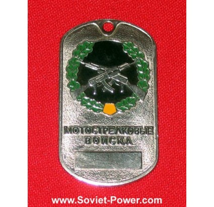 Military Russian Soldier Metal Tag MOTOR-SHOOTING TROOPS
