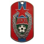 "Football Fan Club dog tag FC RUSSIE ""CSKA"""