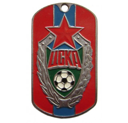 "Calcio Fan Club dog tag FC ""CSCA"" RUSSIA"