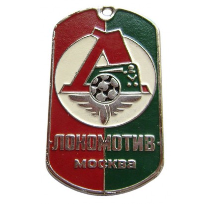 "Football Fan Club dog tag ""LOKOMOTIV"" Moscou"