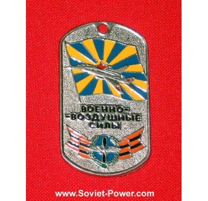 Russian Soldiers Metal Dog Tag AIR FORCE