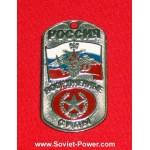 Dog Tag rusa militar RUSIA - FUERZAS ARMADAS