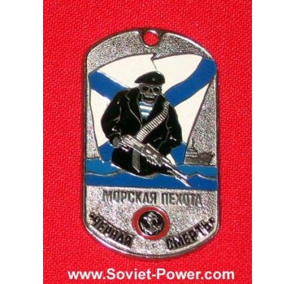 Military Russian MARINES Metal Tag  MARINES - BLACK DEATH