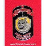 "SPETSNAZ Military SWAT Metal Tag ""Duty, Honour, Fatherland"""