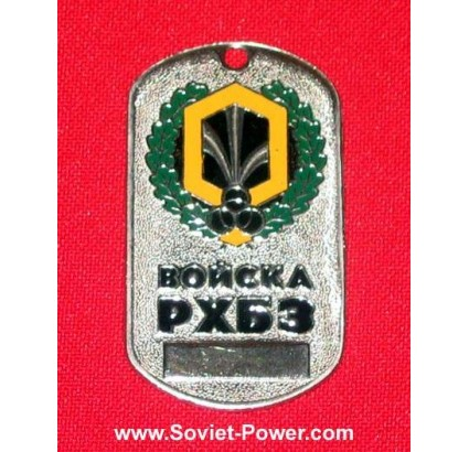 "Russian Soldier Military Metal Tag ""RBHZ Troops"" NBC"