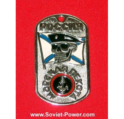 Military Marines Name Tag Russia - Marines