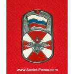 Soldat russe dog tag militaire armes à double aigle de la Russie