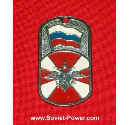 Russian Soldier Military Metal Tag Double Eagle Arms of Russia