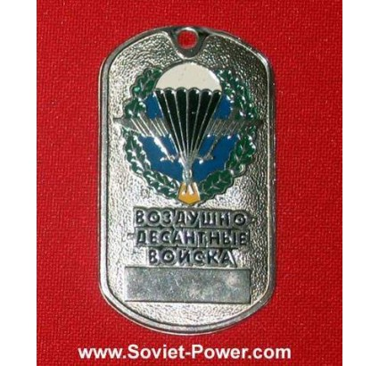 Russian PARATROOPER Military Metal Tag Airborne Troops VDV
