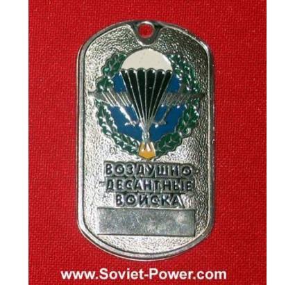ロシア軍の軍用金属タグ空挺軍隊VDV