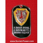 """Russian Tiger dog tag """"Any Time, any Place, any Task"""""""