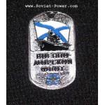 """Russo metallo militare Dog Tag """"Flotta navale - VMF"""""""