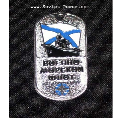 "Russian Military Metal Plate Name Tag ""NAVAL FLEET - VMF"""