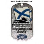 """Etiqueta de metal de la marina de guerra rusa """"RUSIA - flota submarina"""""""