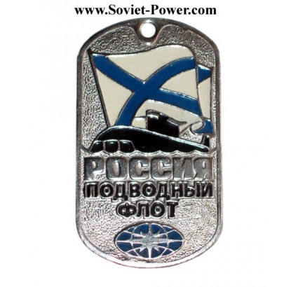 "Russian Navy Metal Name Tag ""RUSSIA - Underwater Fleet"""