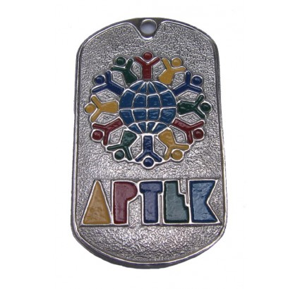"Dog Tag camp internacional ""ARTEK"""