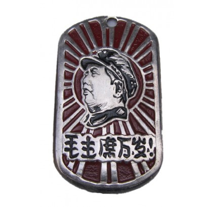 "Dog tag in metallo speciale ""Mao Zedong"""