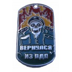 """Militare MARINES dog tag """"BACK FROM HELL"""""""