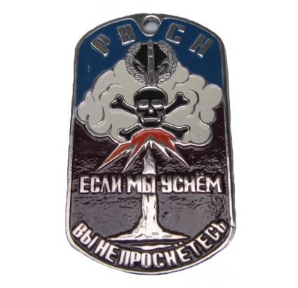 Forze dell esercito razzo russo tag cane militare