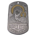 "Religious metal tag ""SACRED VIRGIN - SAVE AND PROTECT"""