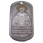 Religious Russian metal tag SAINT ALEXANDER