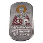 宗教的なロシアの金属タグサン・ニコラス