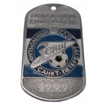 "Fútbol Club de Fans ""ZENIT"" San Petersburgo dog tag"