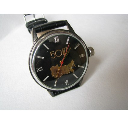 Molniya Soviet Union wristwatch 50 Years USSR Anniversary 1972