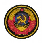 USSR SOVIET UNION ARMS embroidered patch