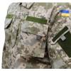 Ucrania Ejército moderno ATO uniforme militar cyborg