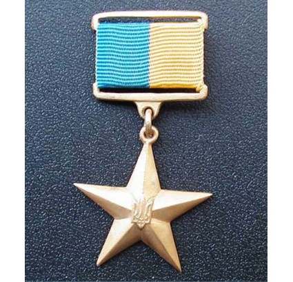 GOLD STAR Ukrainian order of HERO OF UKRAINE