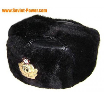 Russian Navy Capatins black leather Ushanka hat