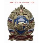 ロシアVDV事業部SPETSNAZメタルBADGEミリタリーSWAT