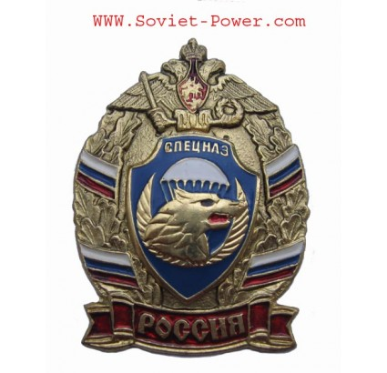 Rusia VDV División SPETSNAZ Metal BADGE Military SWAT