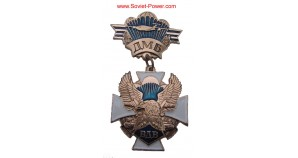 Russian Military BADGE Airborne Troops DMB Soldier