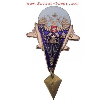 Ejército ruso SPETSNAZ Metal BADGE Paratrooper VDV
