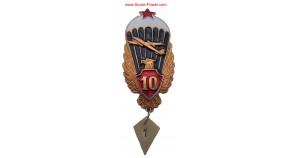 Soviet Army PARATROOPER Metal Badge VDV Eagle 10 jumps!